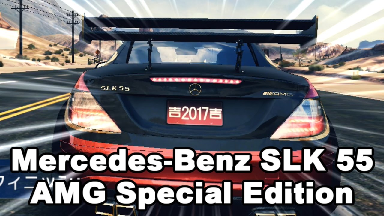 Asphalt8 multiplayer with aston martin vulcan max pro for Mercedes benz slk 55 amg special edition