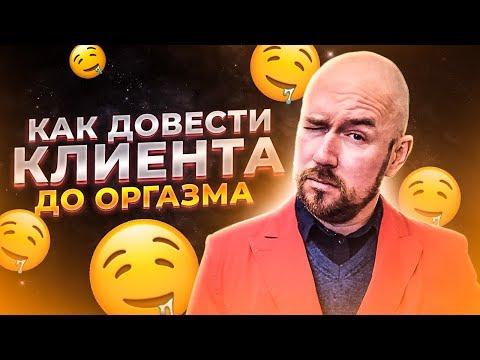 nayti-ogromnie-samotiki-do-orgazma-orgiya-po-italyanskiy