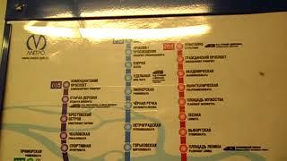 видео схема метро Москвы с отелями