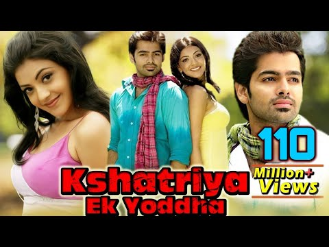 Kshatriya - Ek Yoddha | Full Movie | Ganesh | Ram | Kajal Agarwal | Hindi Dubbed Movie