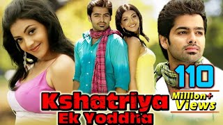 Kshatriya - Ek Yoddha | Full Movie | Ganesh | Ram | Kajal Aggarwal | Latest Hindi Dubbed Movie