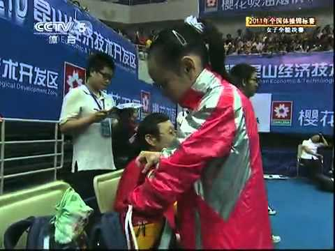 2011 Chinese Nationals AA Part2