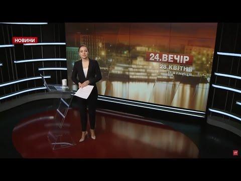 Випуск новин за 18:00: Корупціонер у ГПУ