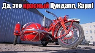 Мотоцикл Zundapp KS 600. Восстановлен мотоателье Ретроцикл