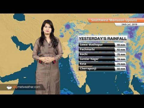25 जुलाई मॉनसून पूर्वानुमान: मध्य प्रदेश, दिल्ली, पंजाब, हरियाणा में वर्षा