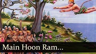 Aaj Ke Sholey - Main Hoon Ram Yeh Hai Laxman Tu Hai Hanumanta - Anwar - FS