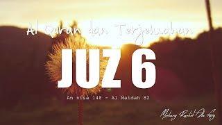 Juzz 6  Al Quran dan Terjemahan Indonesia (audio) screenshot 3