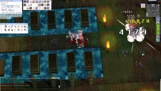 Ranger 150 Ilimitar vs Amon-ra Pesadelo
