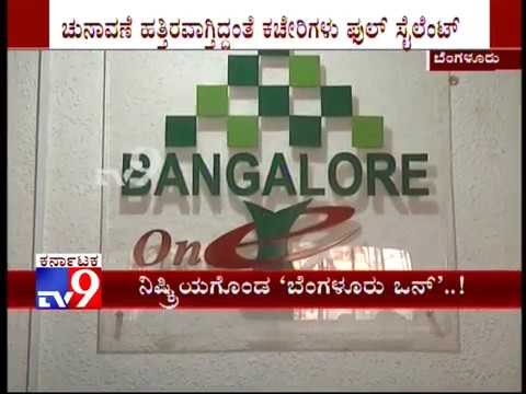 Bangalore One Fails to Provide Proper Services to People Across Bengaluru