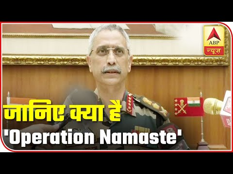 Indian Army Starts 'Operation Namaste' To Combat COVID-19 | ABP News