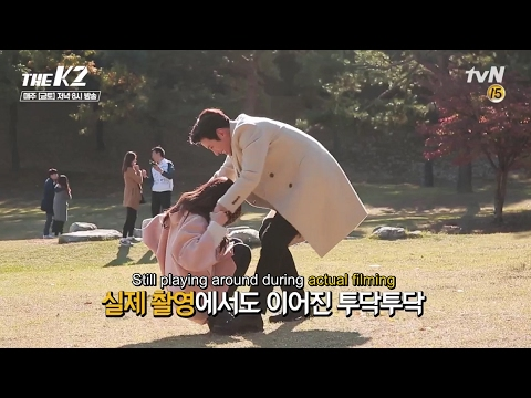 [ENG SUB] 161112 'The K2' BTS EP 13, 14 & 15 (Yoona and Chang wook)