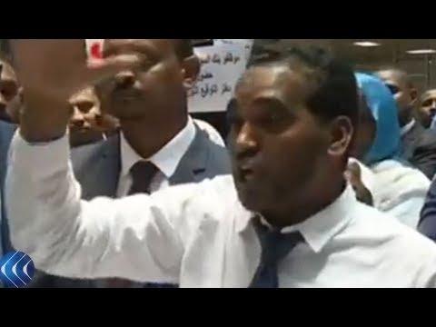 قناة الغد:شاهد.. موظفو البنك المركزي السوداني يعلنون الانضمام للثوار واستعدادهم للعصيان المدني