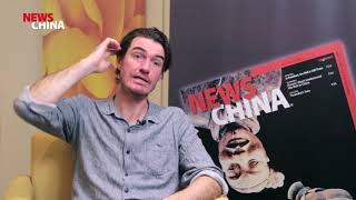 [NewsChina] Eric Abrahamsen