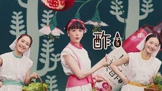 松井愛莉、「チェッチェッコリ」のリズムでキュートなダンス