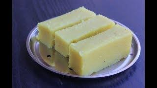 കഞ്ഞിവെള്ളം കൊണ്ട് അടിപൊളി ഹൽവ ||Easy Tea Time Snack||Kanji Vellam Halwa||Anu's Kitchen thumbnail