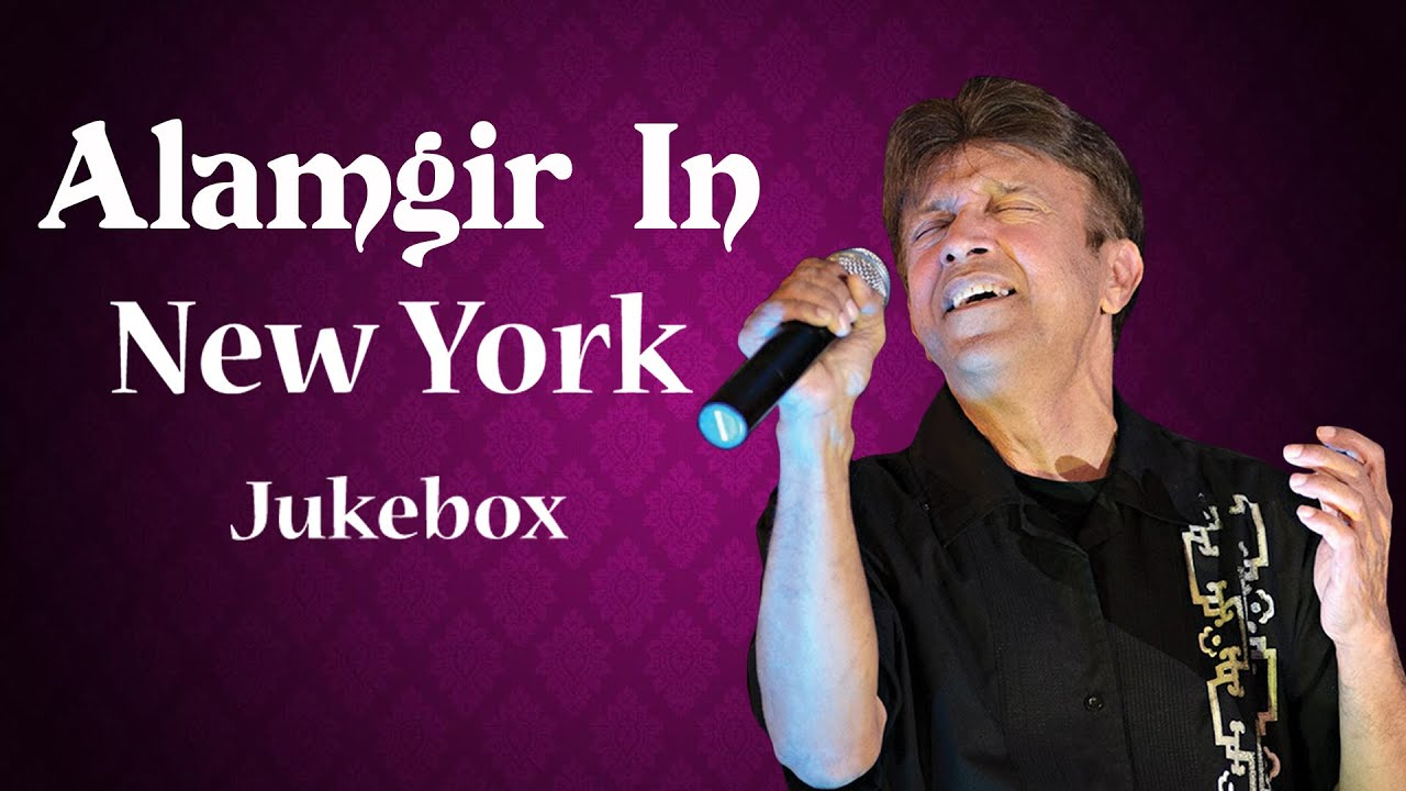 Hits of Alamgir | Alamgir In New York | Pop Songs Collection