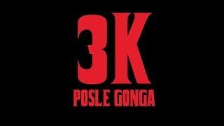 3K (Brut i Šmrki) - Posle Gonga (tekst)