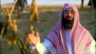 السيرة النبوية الحلقة 1 الشيخ نبيل العوضي ( حال العرب في الجاهلية ) HD