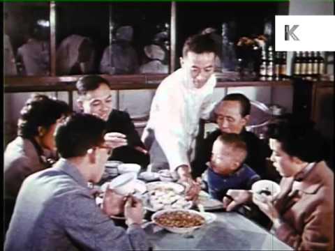 Restaurant in 1960s Shanghai, China