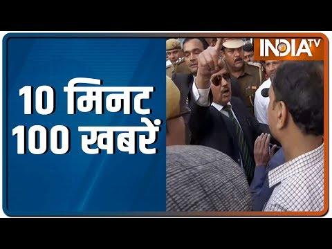 10 Minute 100 News | February 27, 2020 | IndiaTV News