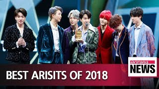 Baixar K-pop groups BTS and TWICE rank top of best artists of 2018 in local survey
