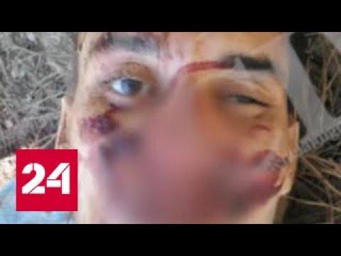 Самые громкие теракты в мире - РИА Новости,