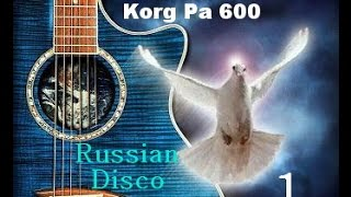 Korgtyle-Russian Disco Pop  -Instrumental -1 (Korg Pa 600)