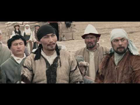 Үркүн. Kyrgyz Movie Official Trailer