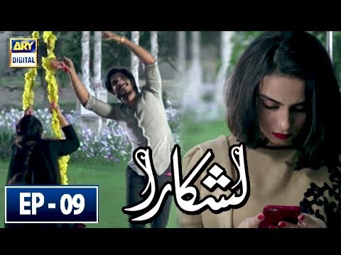 Lashkara Episode 9 - 10th June  2018 - ARY Digital Drama