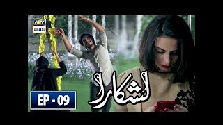 Lashkara Episode 9 - 10th June  2018 - ARY Digital Drama
