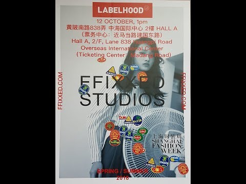 Shanghai Fashion Week SS2018 上海时装周2018春夏-FFIXXED STUDIOS