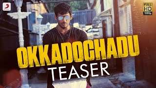 Okkadochadu - Official Telugu Teaser | Vishal | Hiphop Tamizha