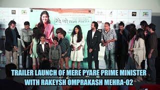Star-studded trailer launch of Rakeysh Omprakash Mehra's Mere Pyare Prime Minister | TVNXT Hindi