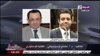 عصام الإسلامبولى: على المجلس أن يرضخ للقانون والدستور وإلا سنتخذ الإجراء المناسب