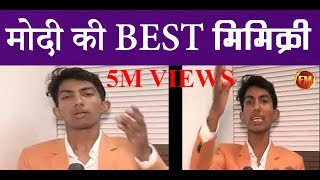modi, rahul, lalu,Kejri,paresh  mimicry by shyam rangeela (part 02)
