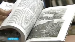 Библиографический обзор - подборка литературных изданий в жанре
