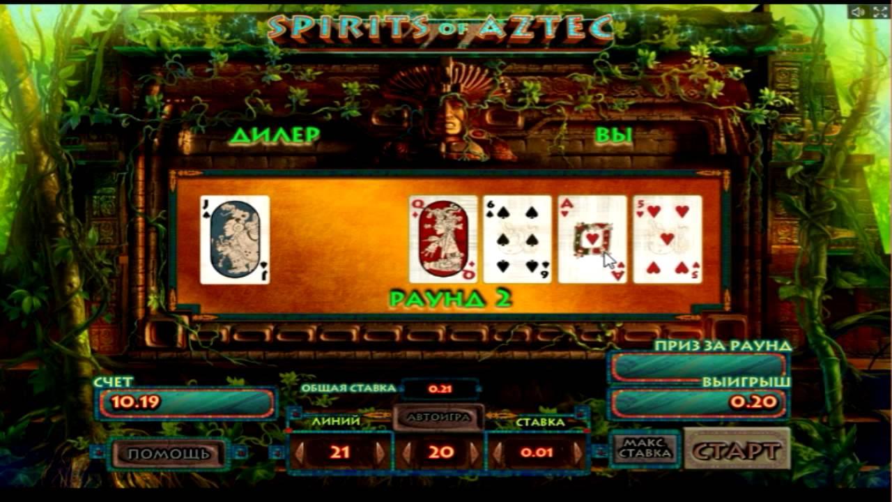 Онлайн ойын автоматтары үш Aces