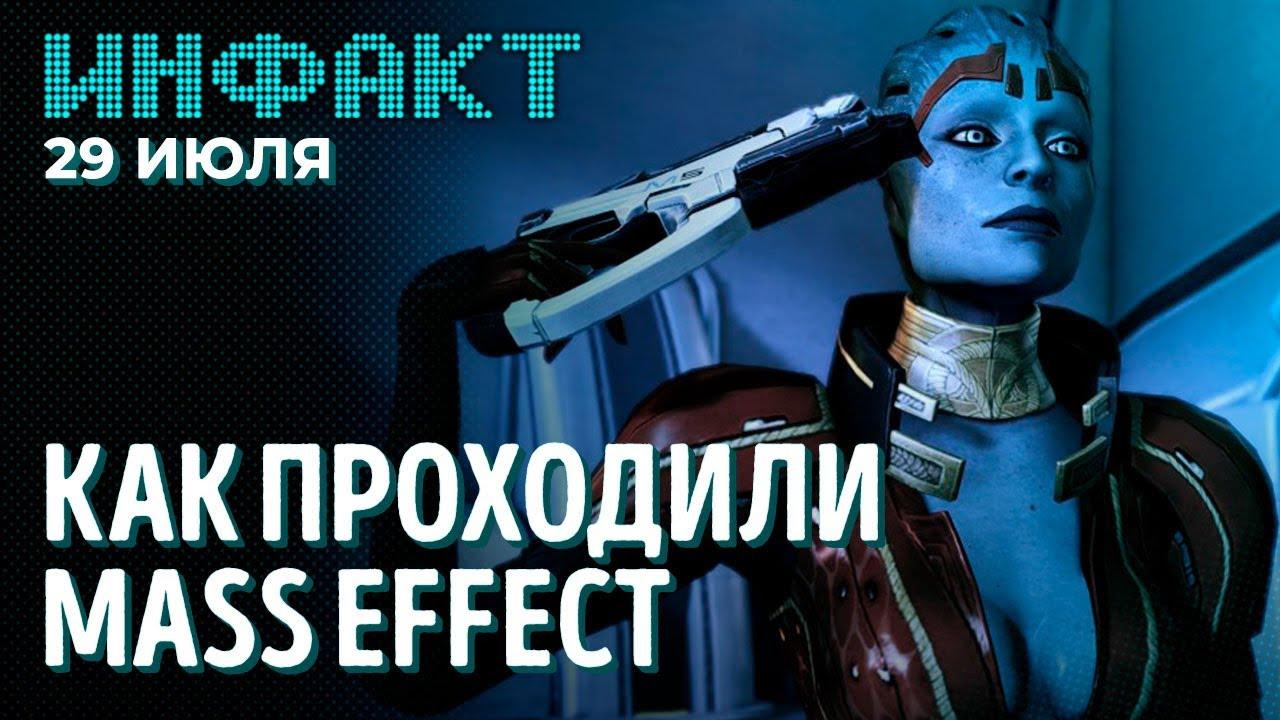 Чистки в WoW, странный тизер Abandoned, суд за песню «Музыка нас связала», статистика Mass Effect...