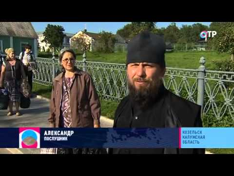 Малые города России: Козельск - здесь размещены ядерные боеголовки