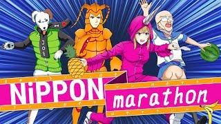 БИГИ, ИЗДАВИНА ► Nippon Marathon