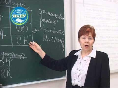 Полетаева Н.К. Введение в финансовый менеджмент