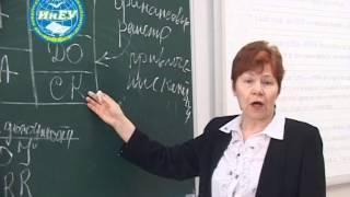 видео Финансовый менеджмент. Финансы и кредит. Управление финансами