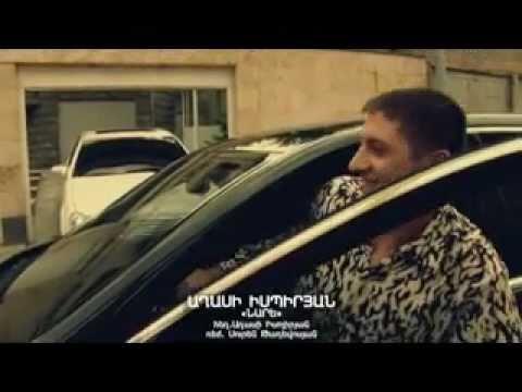 Aghasi Ispiryan - Nare