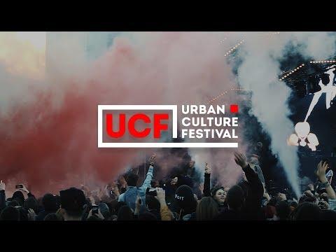 URBAN CULTURE FESTIVAL 2017 | Saint-Petersburg | Official Aftermovie
