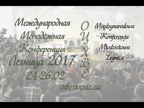 Eurotrip 17 /Беларусь, Литва, Норвегия, Тенерифе, Германия, Польша/