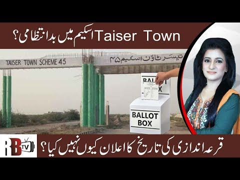 Repeat Taiser Town Housing Scheme Balloting Date Still not