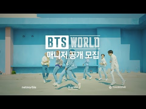 Don't Freak Out But BTS World Will Be Officially Available Tomorrow