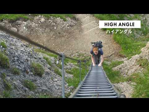 カメラワーク - HIGH ANGLE (ハイアングル)   動画編集・映像制作