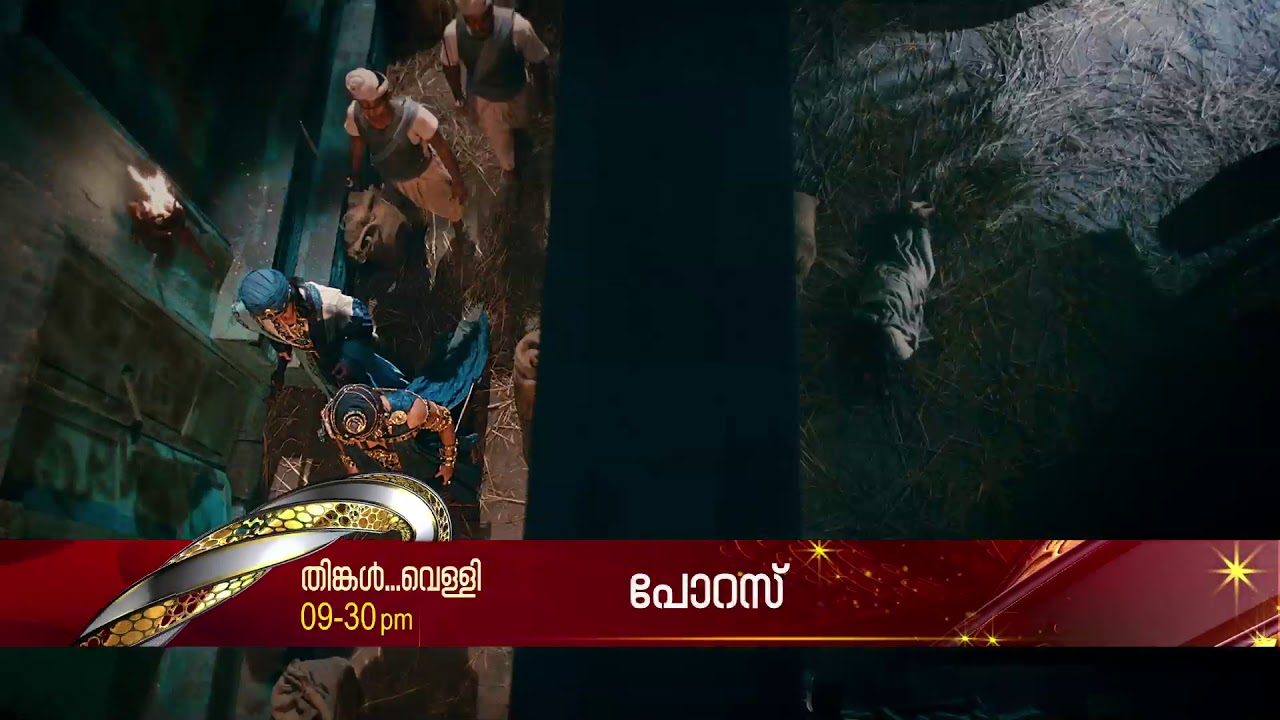 Porus Promo | Today at 9 30pm | Surya TV
