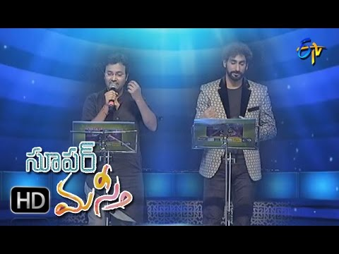 Naa Paata Panchamrutham Song|Karunya,Srikrishna Performance | Super Masti|Vijayawada|26th March 2017